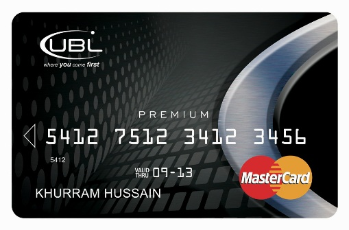 UBL Debit Card Activation
