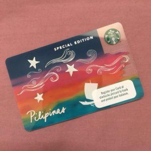 Starbucks Card Activation